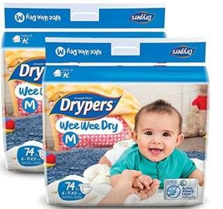 Wee wee drypers