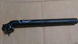Seat Post - most/UNO (Alloy)