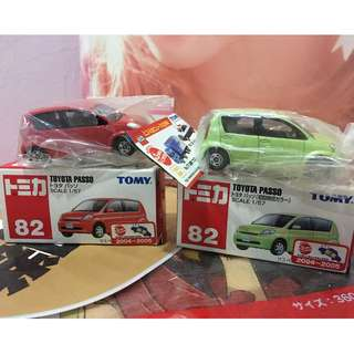 Tomica Passo First Press Limited Set