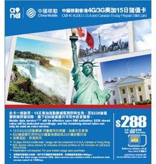美國及加拿大15日無限上網電話卡及通話