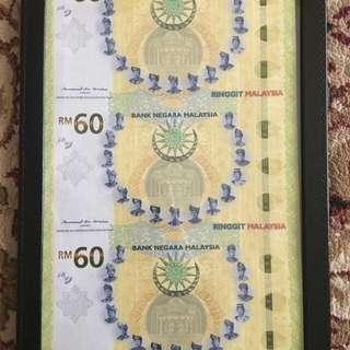 RM60 uncut commemorative bank notes