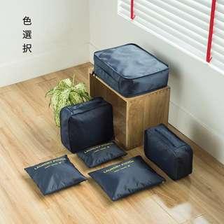 預購旅行收納袋 Pre-Order Traveling Organization Bag