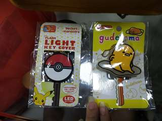 key holder - POKEBALL & GUDETAMA (letting go @ $3each)