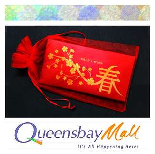 Limited Edition Silk Fabric Red Packets