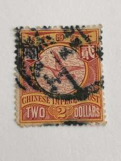 China 1910 coiling dragon $2 used
