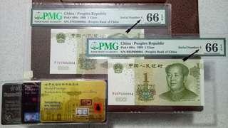 中国钞票  小号码值得收藏两张只卖120