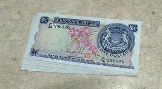 23 PCS SINGAPORE $1 ORCHID HSS W/SEAL C/36 296570-92 RUN UNC