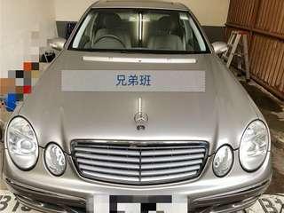 兄弟班 x Carpro CQUK 陶瓷石英鍍膜(9H)套餐 $2588 (二至五人車) /$2788 (六至八人車)