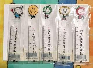 Cute Rulers