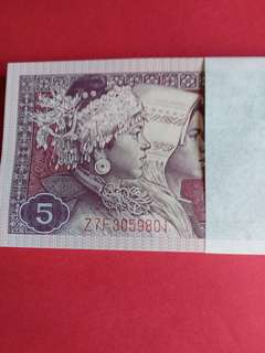 80第四套中國人民銀行.人民幣伍角100連號:Z7F3059801一900