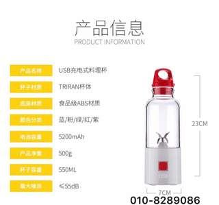 Portable Blenders & Juices Bottle