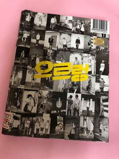 Exo 專輯 (自出價)