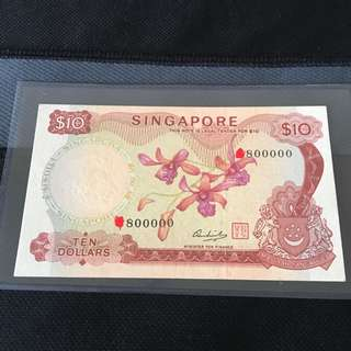 (800000) Orchid $10 Note