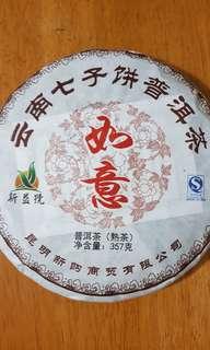 云雲普洱茶餅   Chinese red tea