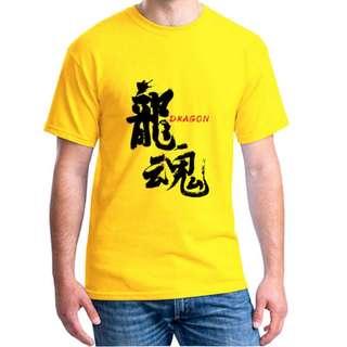 『龍魂』HiCool機能性吸濕排汗圓領T恤