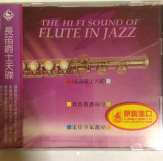 ( Reserved ) King Record : The Hi Fi Sound Of Flute In Jazz 长笛爵士天碟 ( CD )