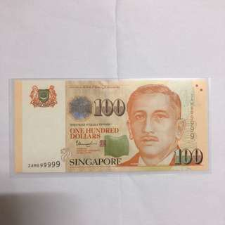 Portrait Series $100 Singapore Bank Note (Almost Solid) UNC