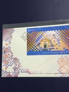 Macau Miniature Sheet FDC As In Pictures