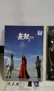 Cd +dvd chinese 飞儿乐团