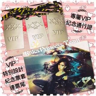 G.E.M. X.X.X. Live演唱會VIP限量紀念品