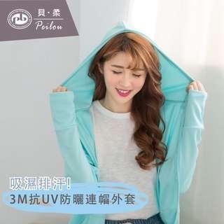 🚚 [貝柔】3M吸濕排汗高透氣抗UV連帽防曬外套-藍綠 台灣製造
