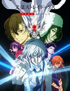 Bungo Stray Dogs Dead Apple Movie Posters