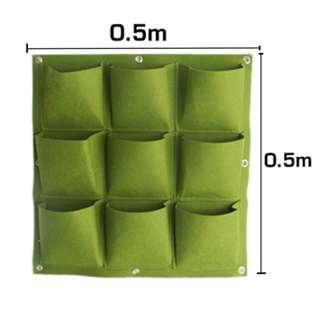 [Ready Stock] 9 Pocket Modular Vertical Garden Wall Hanging Planter