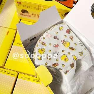 【預購】台灣代購 台灣製 兒童 3D 立體口罩