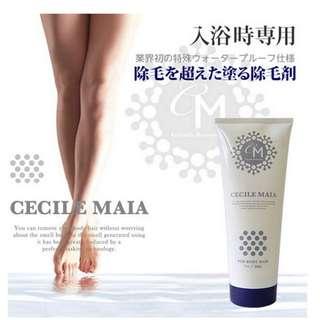 Cecile maia 極速強效脫毛膏-200g