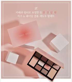 Missha Tender Breeze Palette
