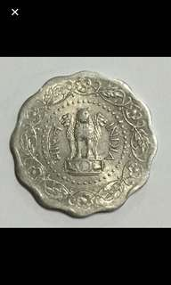 {Collectibles Item - Vintage Coin} 1973 Authentic India 10 Paise Coin