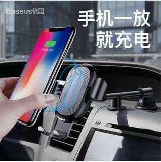 Baseus 無線差電 汽車手機架