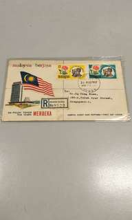 Malaysia  31 Aug 1967 first day cover