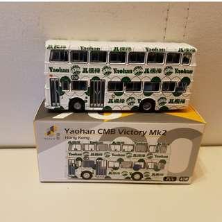 微影 Tiny 中巴 八佰伴 勝利二型 巴士 CMB Victory Mk 2 Bus 40M #90 模型車仔 (包郵)