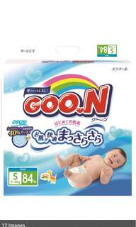 BNIB (sealed carton) 4 packs Goon size S diapers(84pc/pack)