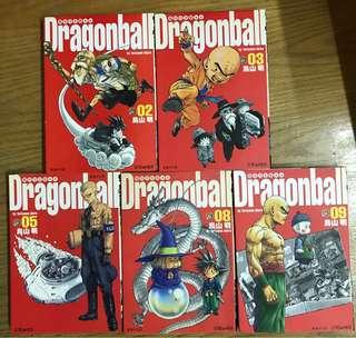 龍珠完全版2、3、5、8、9期 共五本 鳥山明作品 文傳版 不散賣