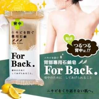 💧日本💧 PELICAN FOR BACK 藥用 背部 殺菌 防暗瘡 專用皂 石鹼 美背 粉刺 痘痘 去痘 草本 香皂