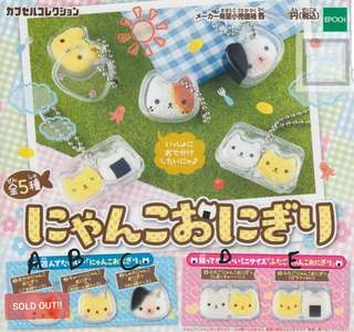 Cute Cat Riceball Keychain Gachapon/ Gashapon from Japan