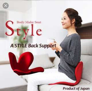 AIBI style back support seat