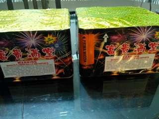 "Merdeka KLCC Bateri 49 shot 4"" Bunga Api"