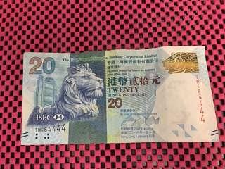 匯豐20元