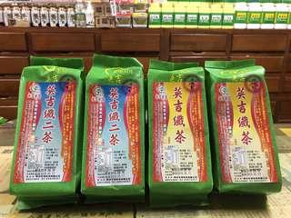 🚚 纖二茶,排便茶/獻暢茶,促進腸胃蠕動好幫手!