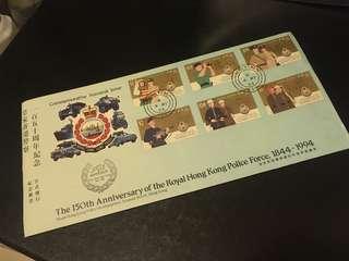 皇家香港警察150周年郵票1994