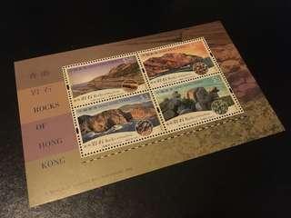 香港岩石 郵票 全張