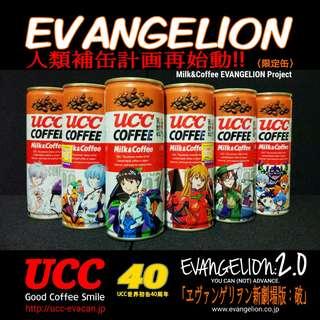 UCC初缶40周年 X EVA新劇場版《破》限定缶 新世紀福音戦士 EVANGELION Coffee罐