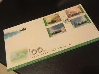 香港渡輪百年紀念 郵票 首日封