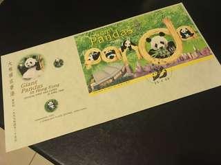 大熊貓在香港 郵票 1999 首日封