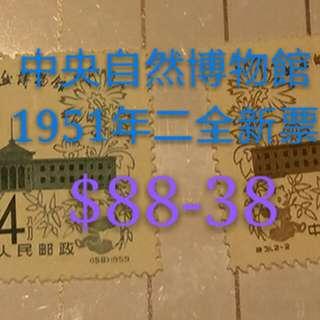 中國票(市$88要錢!不要貨價$……?)新二全