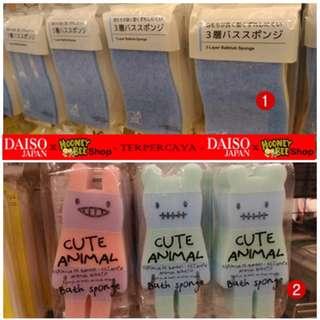 Japan Quality - Sponge Mandi - Bath Sponge - Bathup Sponge