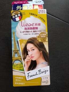 Liese Prettia Bubble Hair dye - seasonal colour: French beige - expiry date 2020